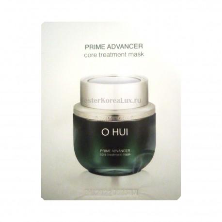 O HUI  Prime Advancer Core Treatment Mask