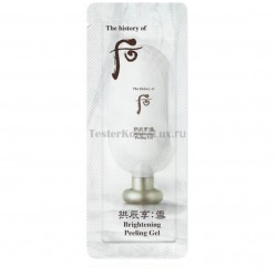 History of Whoo brightening peeling gel