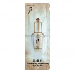 History of Whoo Illuminating Regenerating Eye Serum 1мл*10шт