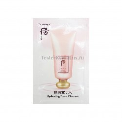 The History of Whoo Cheonyuldan Ultimate Overnight Mask