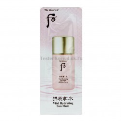 The History of Whoo Vital Hydrating Sun Fluid SPF50+/PA+++