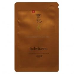 SULWHASOO Overnight Vitalizing Mask3ml*10ea
