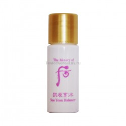 The History of Whoo Gongjinhyang Soo Yeon Balancer 6ml*5шт