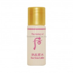 The History of Whoo Gongjinhyang Soo Yeon Lotion 6ml*5шт