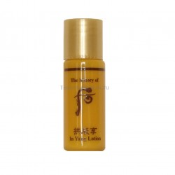 Балансирующая эмульсия  History of Whoo Essential Nourishing  Emulsion(in yang lotion)   5ml*5шт