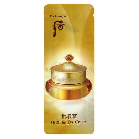 The History of Whoo  Intensive Nutritive Eye Cream