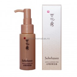 SULWHASOO Gentle Cleansing Foam 50 мл
