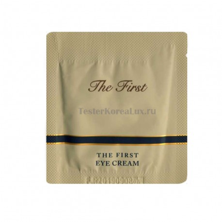O HUI The First Geniture Eye Cream