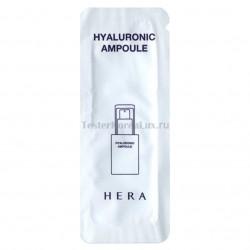 Гиалуроновый филлер для наполнения морщинHera Hyaluronic Filler Ampoule 1мл*10шт