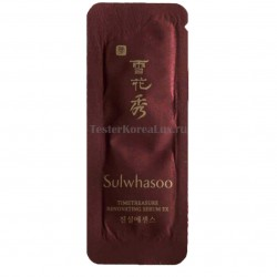SULWHASOO Timetreasure Renovating Serum EX 1ea*10шт