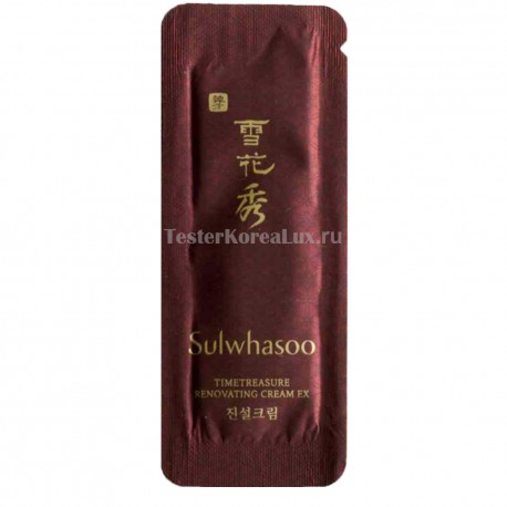 Обновляющий крем SULWHASOO Timetreasure Renovating Cream EX 1ea*10шт