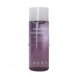Гидрофильное масло для снятия макияжа HERA Purifying Cleansing Oil 30мл