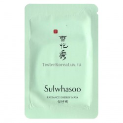SULWHASOO Radiance Energy Mask 3ml*10шт