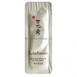 SULWHASOO Microdeep Intensive Filling Cream 1*10шт