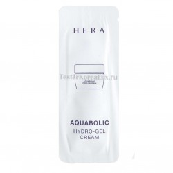 HERA Aquabolic HYDRO-GEL Cream  1мл*10шт