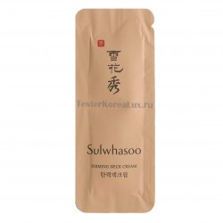SULWHASOO Goa Neck Cream 1*10ea