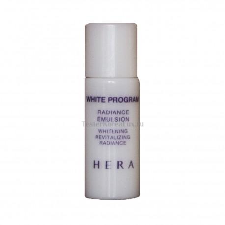 HERA White Program Radiance Emulsion 5мл*5шт
