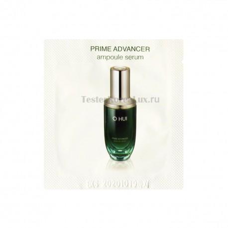 O HUI Prime Ampoule Serum 1ml*10шт