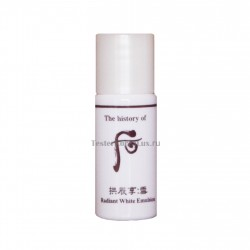 The History of Whoo Radiant White Emulsion  6мл*5шт