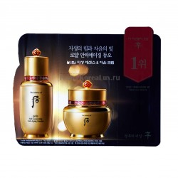 History of Whoo	Self-Generating Anti-Aging Essence+Bichup Ja Yoon Cream 1мл*1 шт