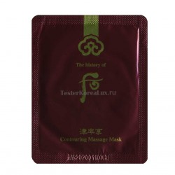 History of Whoo Contouring Massage Mask 3ml*10шт