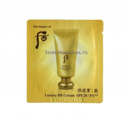 The History of Whoo Luxury BB SPF20/PA++