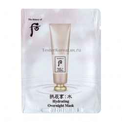 SULWHASOO Skin Clarifying Mask 3ml*10ea