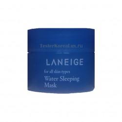 LANEIGE Water Sleeping Pack 4мл*10шт