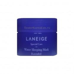 Экстра-увлажняющая ночная маска  с ароматом лаванды LANEIGE Water Sleeping Pack 15 мл