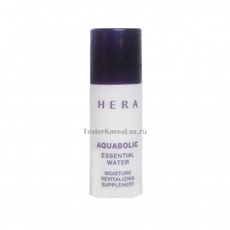 HERA Aquabolic ESSENTIAL Water 5мл*5шт