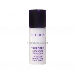 Увлажняющая эмульсия HERA Aquabolic  ESSENTIAL Emulsion 5мл*5шт
