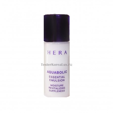 HERA Aquabolic ESSENTIAL Emulsion 5мл*5шт