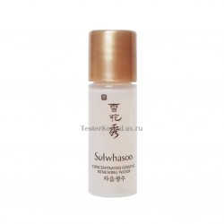Тонер с женьшенем SULWHASOO Concentrated Ginseng Renewing Water 5мл*5шт