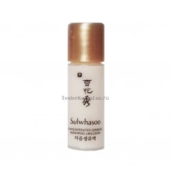 Эмульсия с женьшенем SULWHASOO Concentrated Ginseng Renewing Emulsion  5мл*5шт