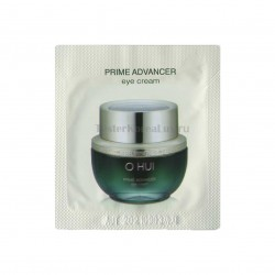 O HUI Prime Ampoule eye cream