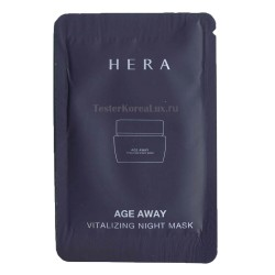 HERA Age Away Vitalizing Night Mask