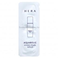 HERA Aquabolic HYDRO-pearl serum 1мл*10шт
