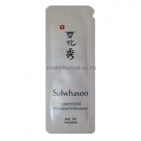 SULWHASOO Lumitouch foundation (liquid) SPF15 23 тон