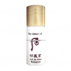 The History of Whoo Myeong-Ui-Hyang All-in-one Balancer  6ml