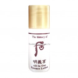 The History of Whoo MYEONG-UI-HYANG ALL-IN-ONE Essence Lotion